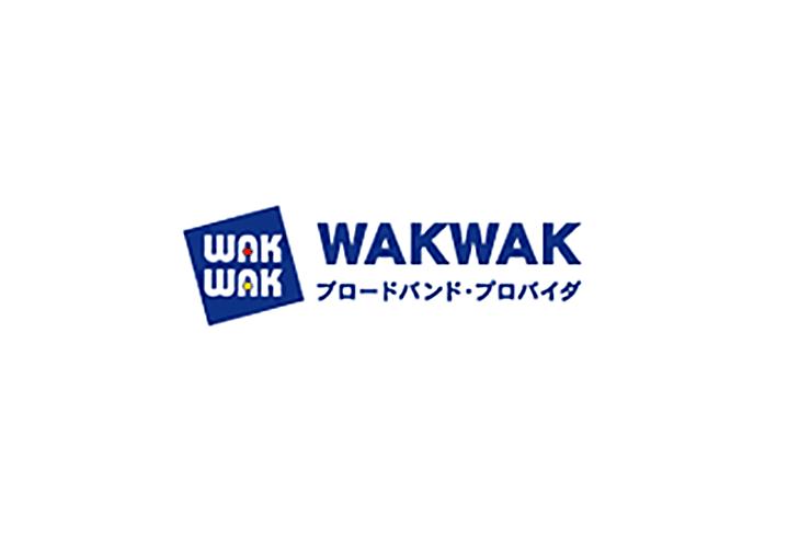 WAKWAKブロードバンド・プロバイダ