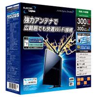 logitec LAN-WH300ANDGPE
