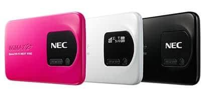 speed-wi-fi-next-wx02