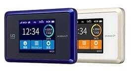 speed-wi-fi-next-wx03