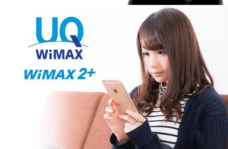 UQ WiMAX WiMAX2+