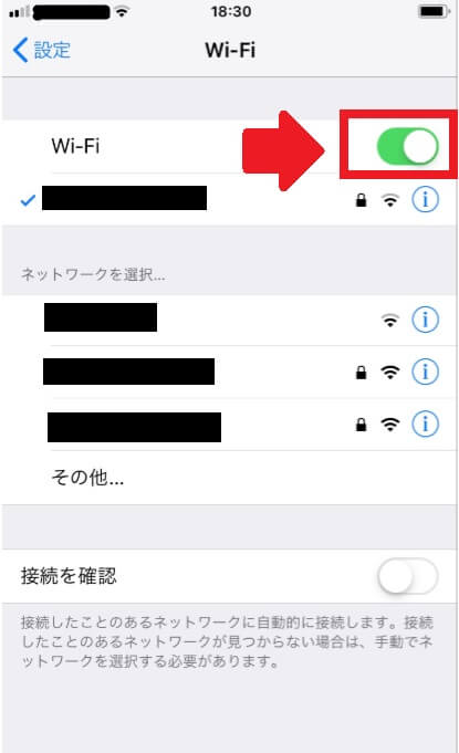 iphone Wi-Fi設定2