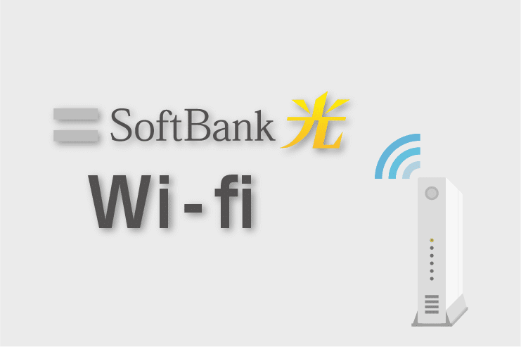 softbank wifi