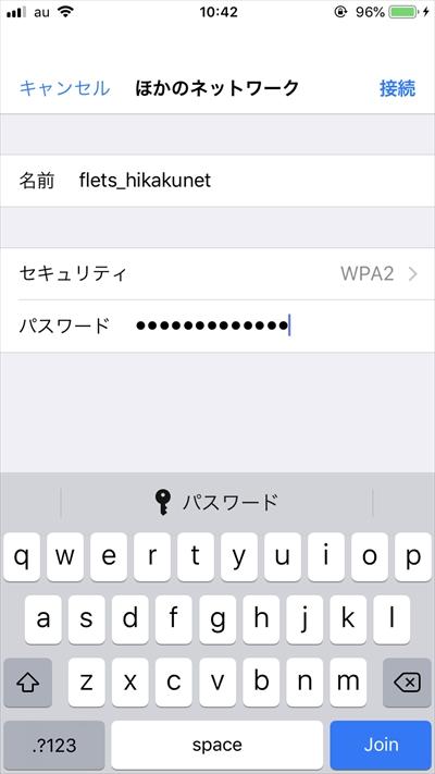 iPhoneパスワード入力画面
