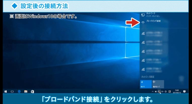 windows設定2