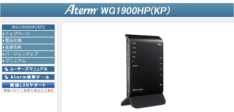WG1900HP-KP