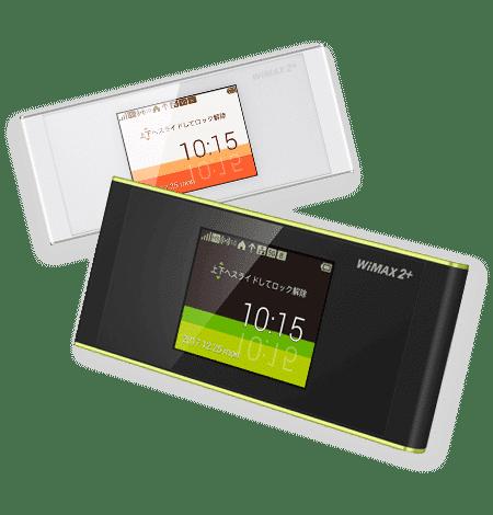 Speed Wi-Fi NEXT W05端末画像