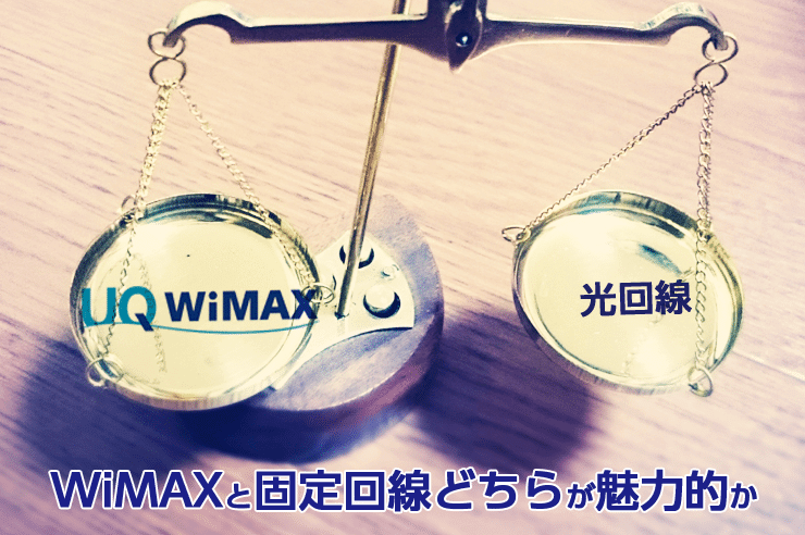 wimax 光