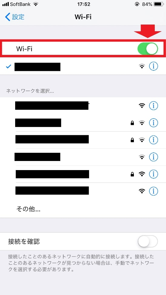 iPhone Wi-Fi設定画面
