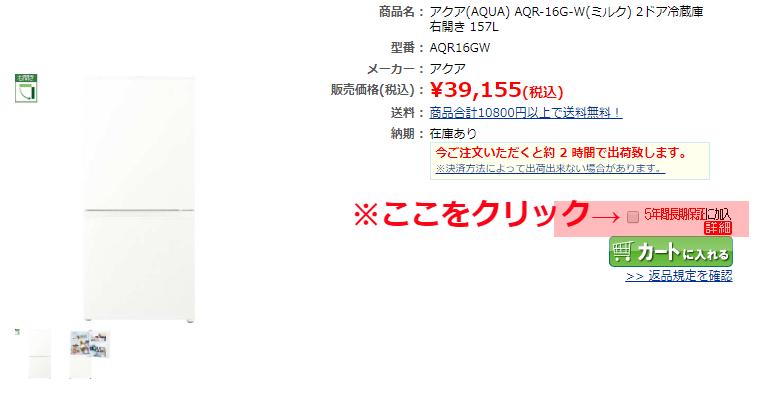 特価com11