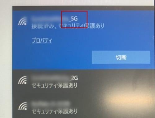 WiFi_5G