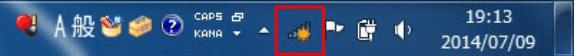 Windows7のWi-Fiアイコン
