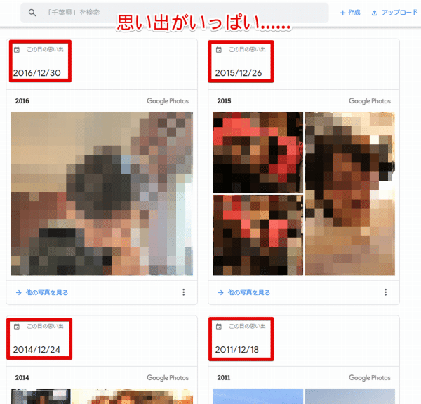 Google photo_3