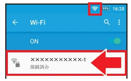 Android Wi-Fi接続完了画面