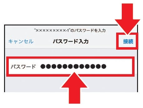 iPhone Wi-Fi接続パスワード入力画面