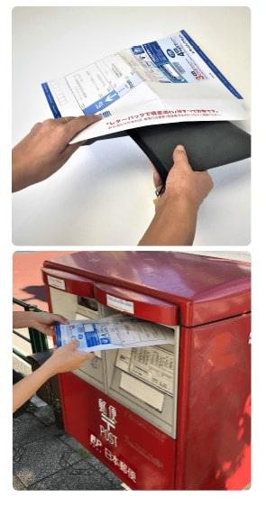 レンタルWiMAXの返却方法