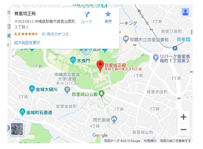 syurijyo_map