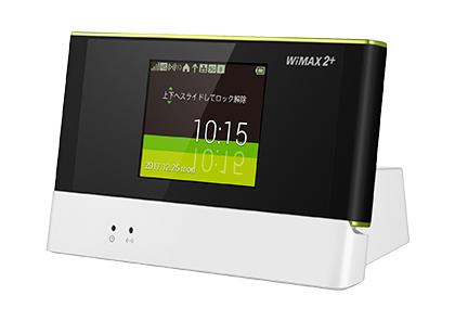 WiMAX W05クレードル