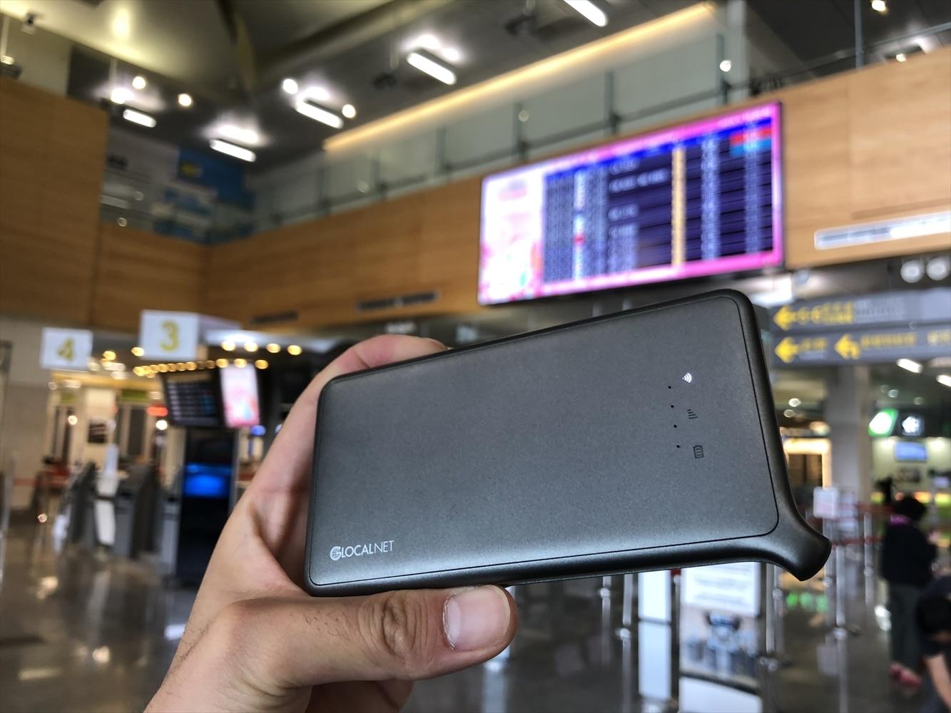 台北松山空港でのどんなときもWiFi端末