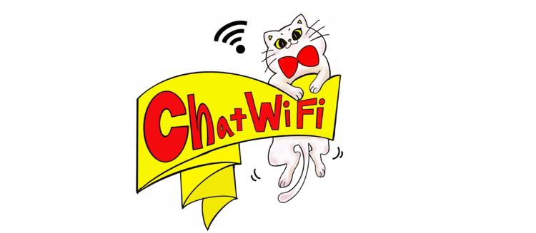 ChatWiFiのロゴ