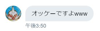 conversation_17