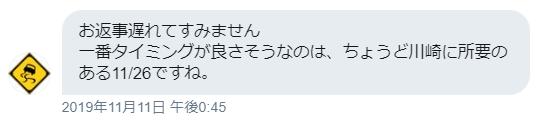conversation_18