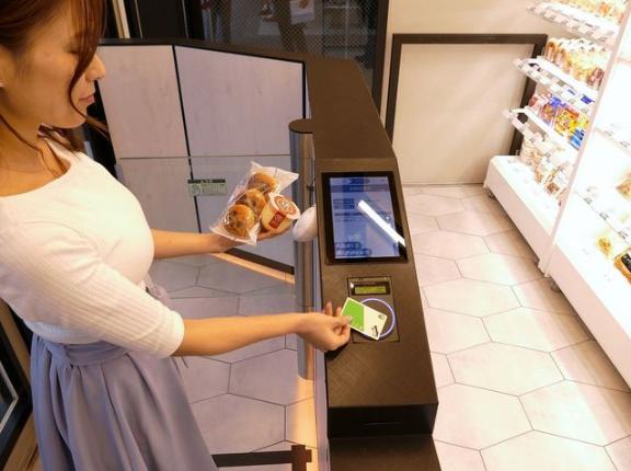 無人店舗JR赤羽店のイメージ