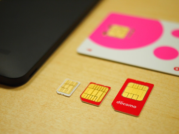 SIMカードとは―楽天モバイル