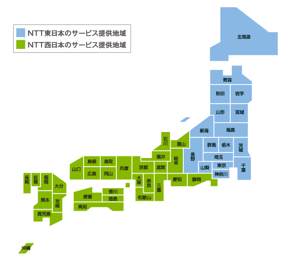 NTT西日本、東日本の区分