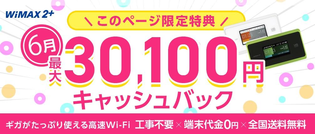 gmotokutokubbwimax202105